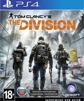 PS4 Дивизион Тома Клэнси / Tom Clancy's: The Division
