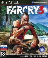 Фар Край 3 / Far Cry 3 (PS3)