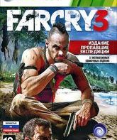 "Фар Край 3 (Издание ""Пропавшие экспедиции"") / Far Cry 3. The Lost Expeditions Edition (Xbox 360)"