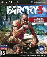"Фар Край 3 (Издание ""Пропавшие экспедиции"") / Far Cry 3. The Lost Expeditions Edition (PS3)"