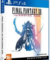PS4 Последняя фантазия 12: the Zodiac Age / Final Fantasy XII: the Zodiac Age