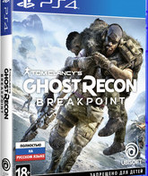 PS4 Том Клэнси Ghost Recon: Breakpoint / Tom Clancy's Ghost Recon: Breakpoint
