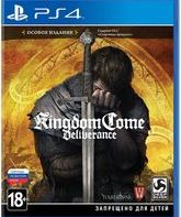 PS4  / Kingdom Come: Deliverance. Royal Edition