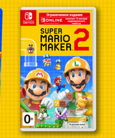Супер Марио Maker 2 (Ограниченное издание) / Super Mario Maker 2. Limited Edition (Nintendo Switch)