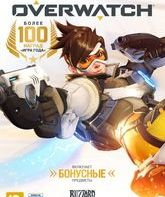 / Overwatch. Game of the Year Edition (PC)