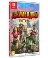 Джуманджи: Игра / Jumanji: The Video Game (Nintendo Switch)