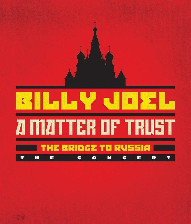 Billy joel ф matter of trust mp3 скачать