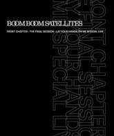 Blu-ray Boom Boom Satellites: Заключительная сессия - Обнимите меня / Boom Boom Satellites: Front Chapter-The Final Session-Lay your hands on me