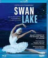 Чайковский: Лебединое озеро / Tchaikovsky: Swan Lake - National Opera of Ukraine (2019) (Blu-ray)