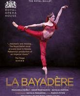 Минкус: Баядерка / Minkus: La Bayadere - The Royal Ballet (2019) (Blu-ray)