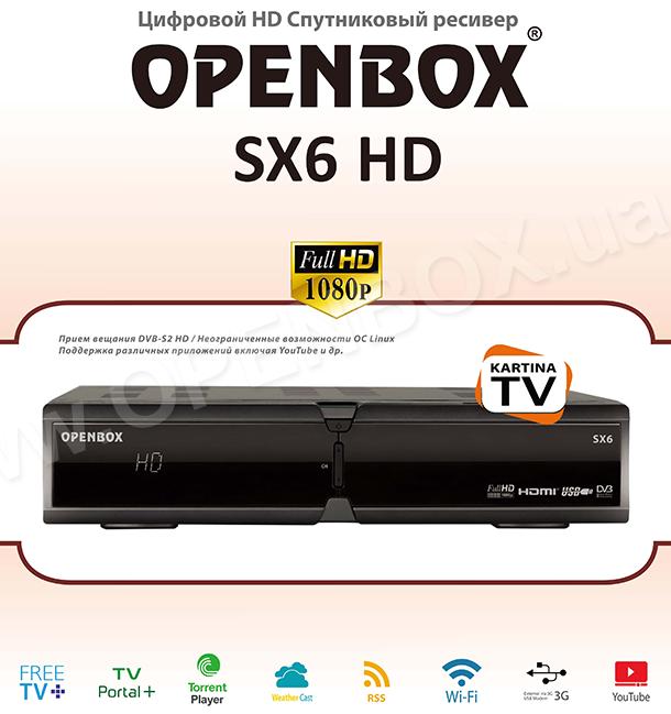 Инструкция openbox sx6 hd скачать